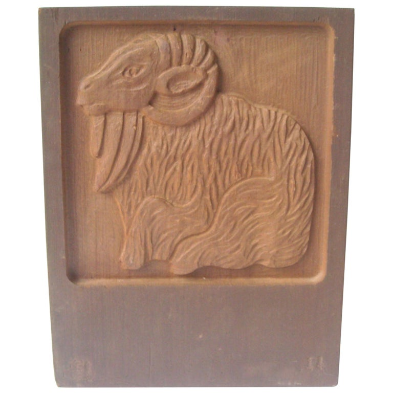 Jerry and Evelyn Ackerman Wood Carving Sculpture/Panel, by Era Industries Marked For Sale
