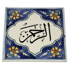 Jerusalem Pottery Islamic Arabic Tile