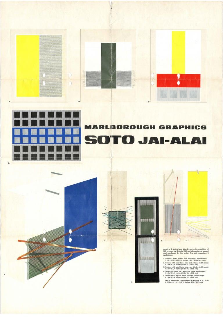 Jai Alai Suite Edition 60 of 300 For Sale 1