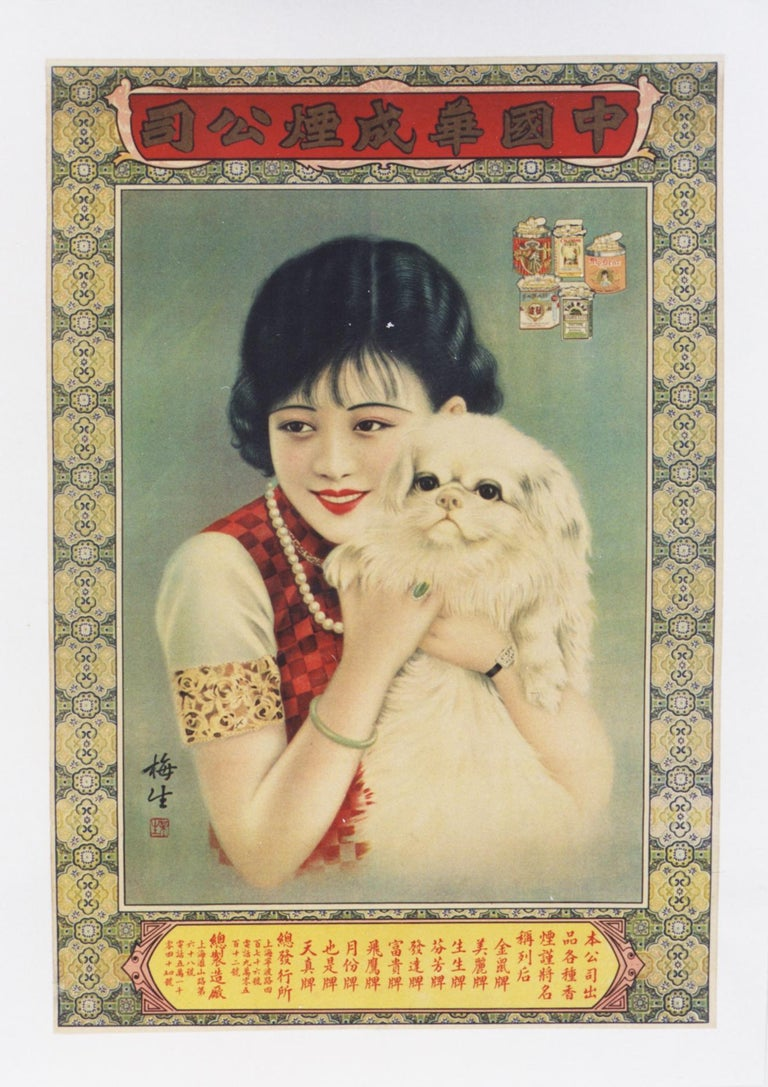 [Advertisement for tobacco.] (woman holding a Pekinese Dog) - Print by Jin Meishing