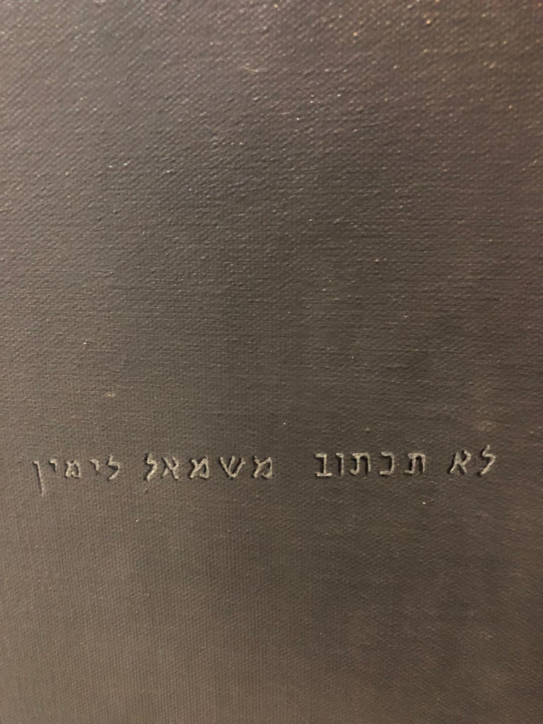 Czech Surrealism Judaica Oil Painting Rabbi, Menorah, Interior, Hollywood Artist For Sale 5