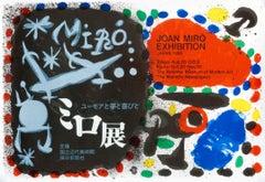 """Joan Miro Exhibition - Japan 1966"" Abstract Surrealist Original Vintage Poster"