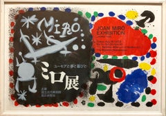 Joan Miro Vintage 1966 Japanese Surrealist Lithograph Tokyo Pencil Signed Poster