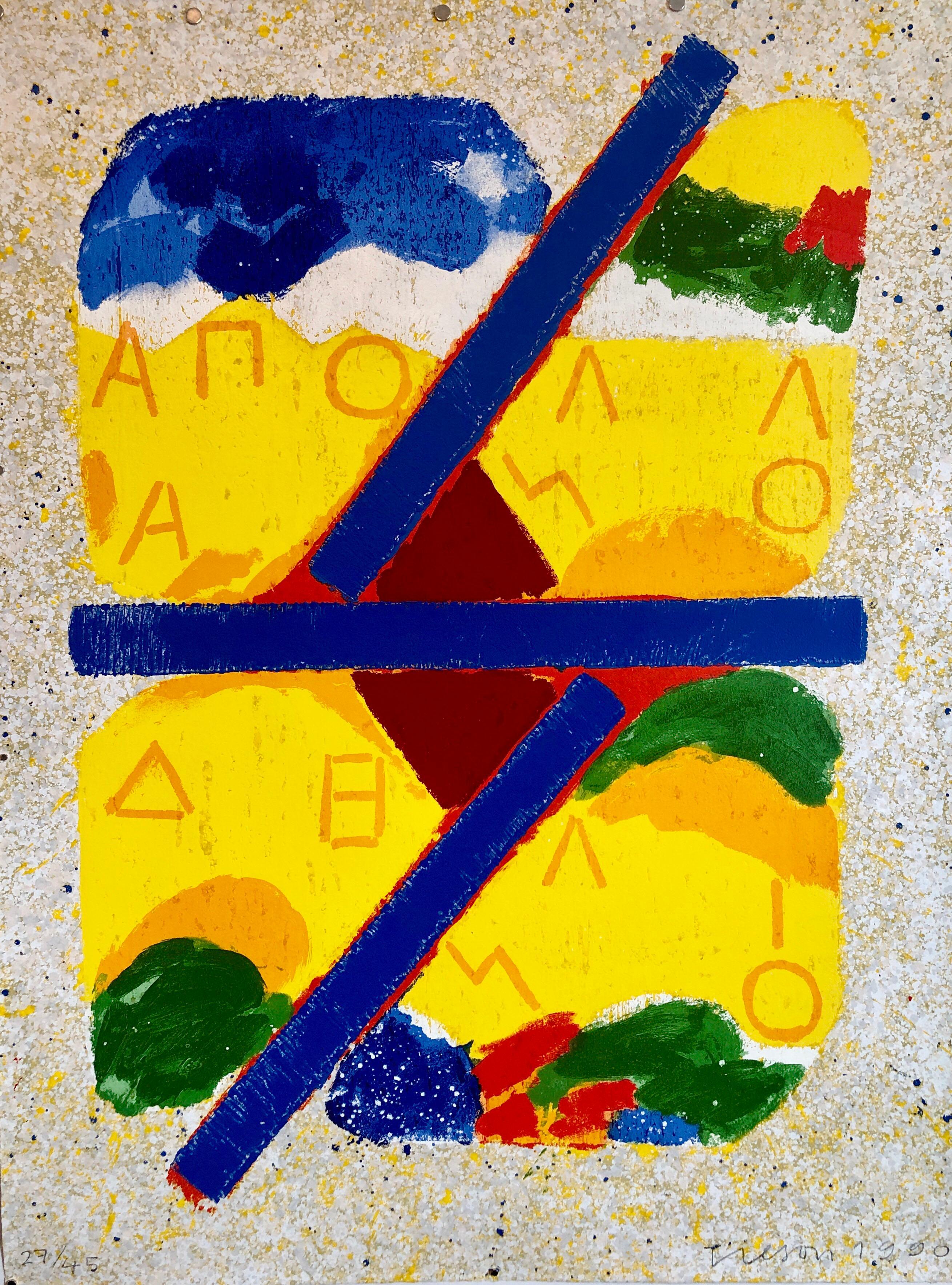 Vibrant Joe Tilson British Pop Art Screenprint, Woodblock, Colorful Print