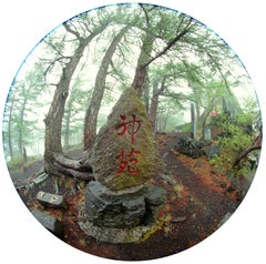 Shinto Shrine, Mount Fuji, Japan, Photograph, Archival Ink Jet