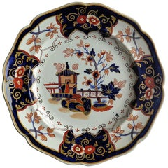 John Ridgway Ironstone Plate Hand Painted Pattern 5101 Royal Arms Mark