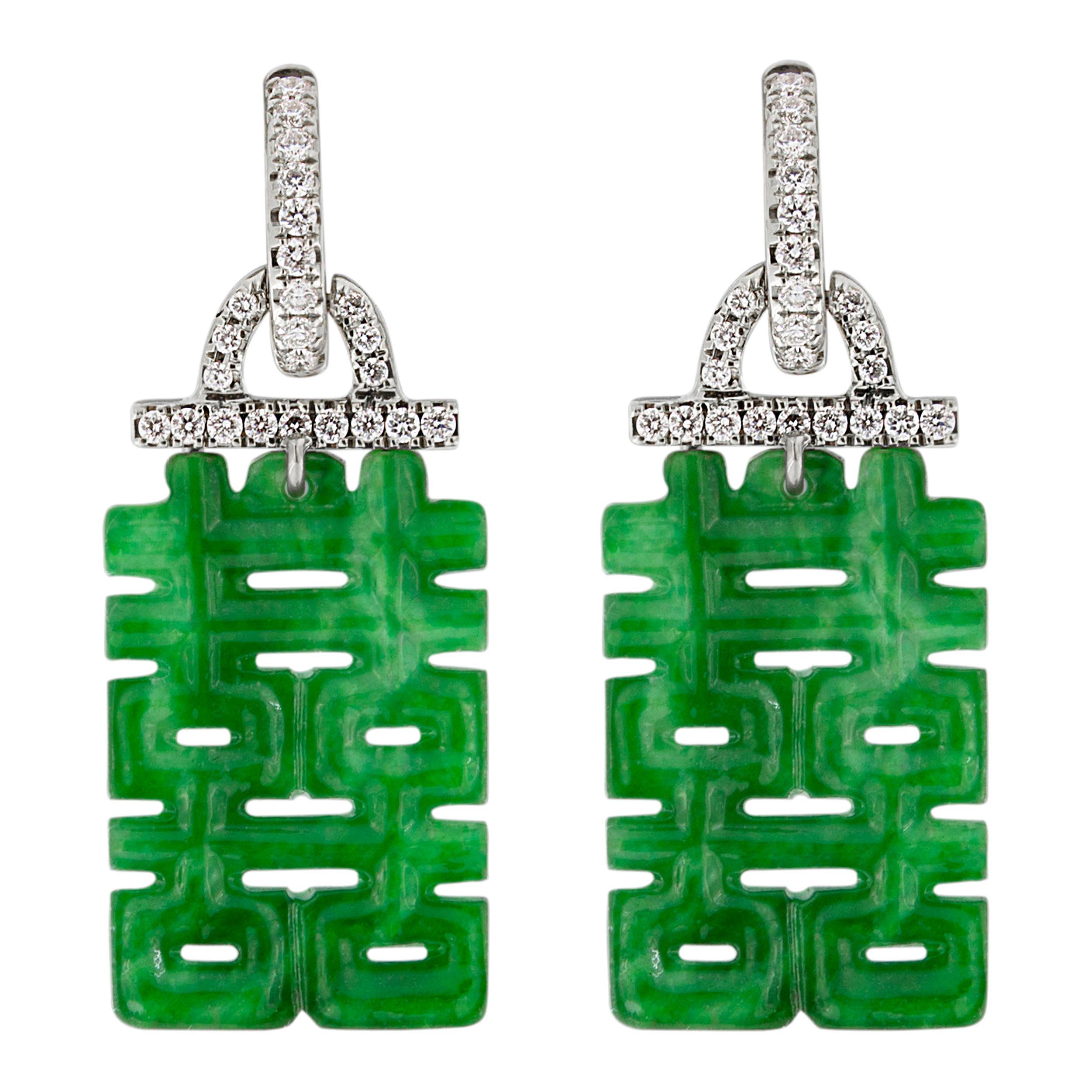 Jona Burmese Jadeite Jade White Diamond 18 Karat White Gold Pendant Earrings
