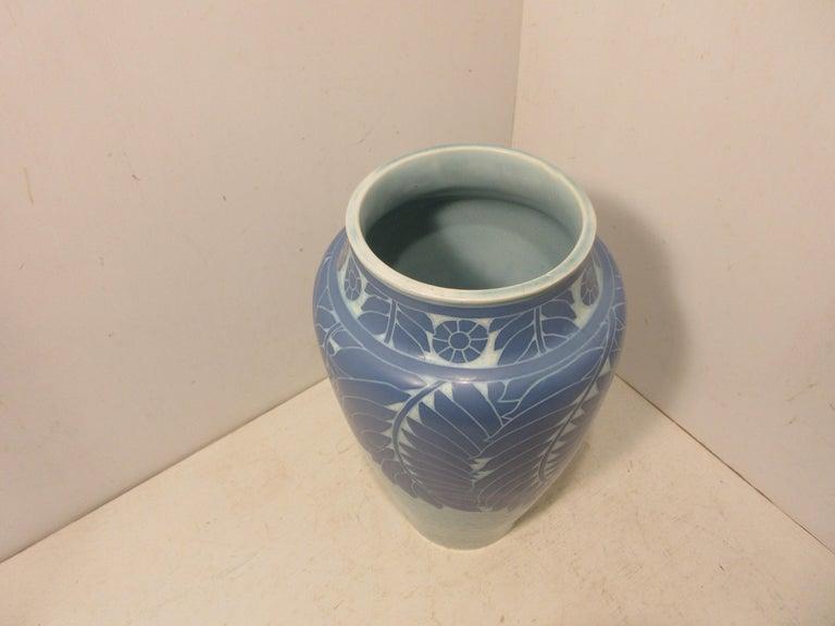 Swedish Josef Ekberg Ceramic Vase For Sale