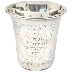 Judaica Sterling Silver Kiddush Cup with Hebrew Saying