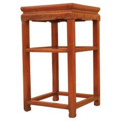 Jumu Wood End Table