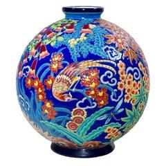 Jungle Bird Vase by, Longwy