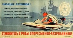 Original Vintage Soviet Poster Young Patriots Motorboat Racing Sport DOSAAF USSR