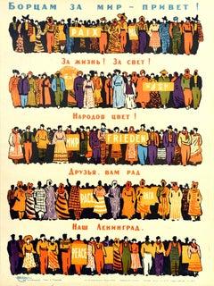 Original Vintage Poster Leningrad Welcomes World Youth International Peace USSR