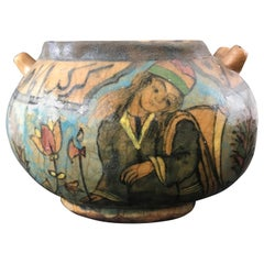 Kadjar Art Dervish Bowl, Persia, 19th Century