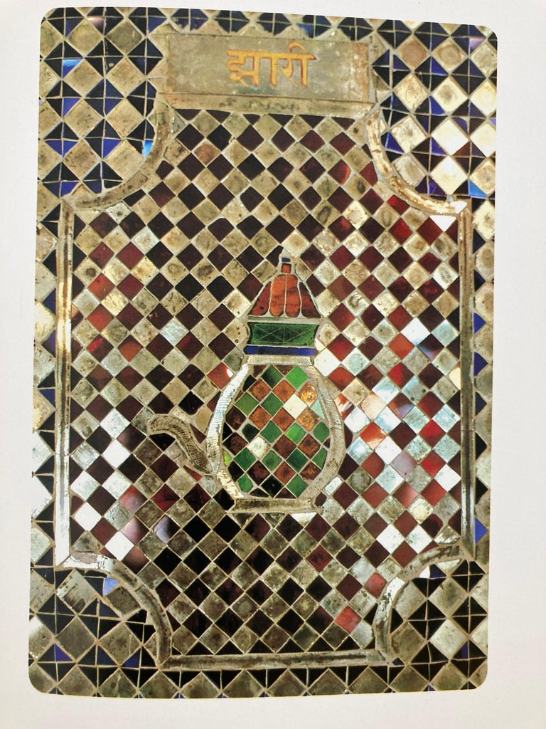India Kanch Mandir, Le Temple des Miroirs, the Glass Temple French Book For Sale 6
