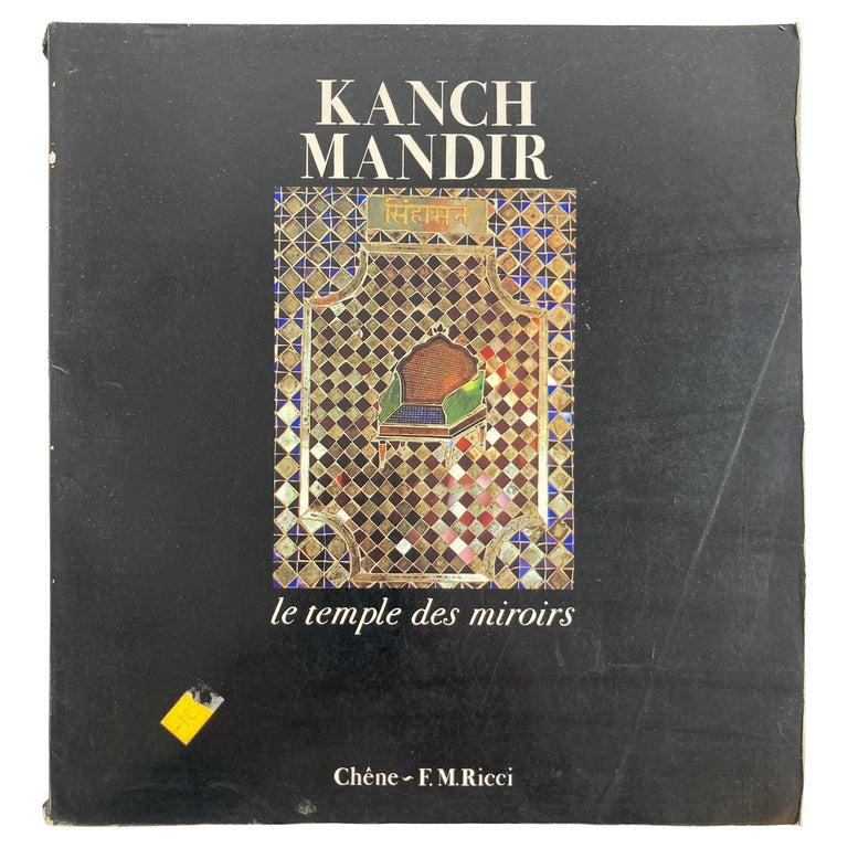India Kanch Mandir, Le Temple des Miroirs, the Glass Temple French Book For Sale