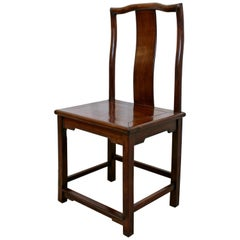 K'ang HSI Ming Vintage Asian Side Accent Chair