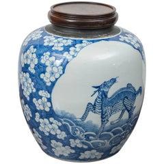 K'ang Hsi Style Blue and White Jar, circa 1880
