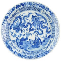 Kangxi Chinese Porcelain Plate Phoenix Figures Marked Lingzhi Fungus, circa 1700