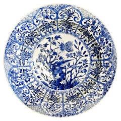 Kangxi Period Chinese Underglaze Blue Moulded Basin, circa 1700-1710