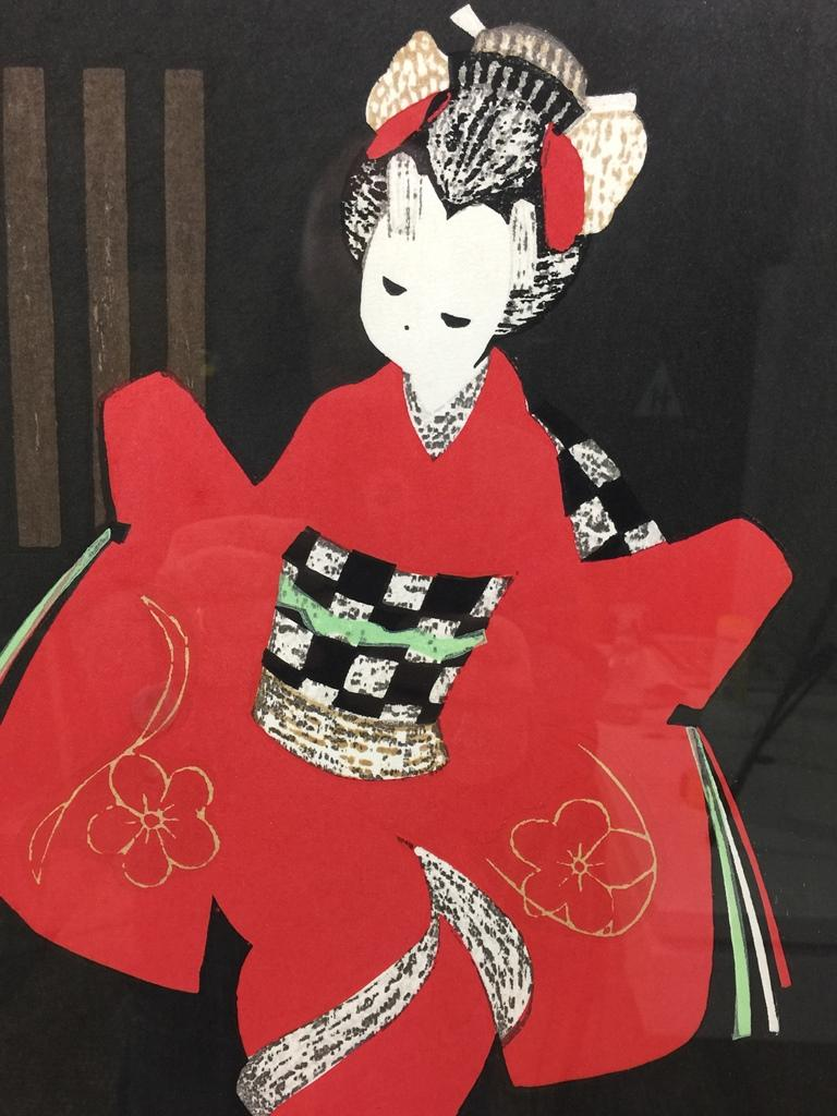 A whimsical image of a young girl dancing in her kimono by well known Japanese artist Kaoru Kawano.  The print is sealed/stamped but likely a posthumous edition.  The print has been newly matted and framed.  Framed dimensions: 20.25