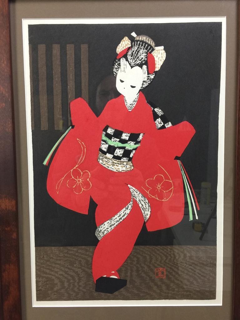 Kaoru Kawano Japanese Woodblock Print
