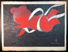 Kaoru Kawano Ltd. Ed. Shin Hanga Japanese Woodblock Print HAGOROMO (A)