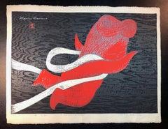 Kaoru Kawano Ltd. Ed. Shin Hanga Japanese Woodblock Print HAGOROMO (B)