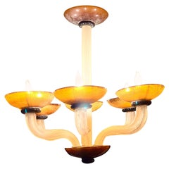 Karl Springer Seguso Fluted Cream and Amber Scavo Murano Glass Chandelier, 1980