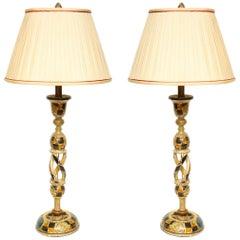 Kashmiri Table Lamps