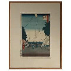 Kasumigashi District by Utagawa Hiroshige 'Ando Hiroshige'