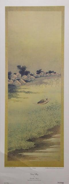 """""""Fishing Village"""" by Katsushika Hokusai. Printed in U.S.A."""
