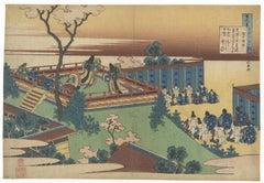Katsushika Hokusai, Japanese Woodblock Print,  Imperial Court, Ukiyo-e, Gagaku