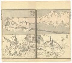 Katsushika Hokusai, Manga, Ukiyo-e, Japanese Woodblock Print, War, Artillery