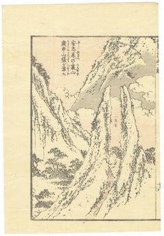 Katsushika Hokusai, Mountain, Japanese Woodblock Print, Landscape, Manga