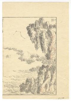 Katsushika Hokusai, Ukiyo-e, Constellation, Japanese Woodblock Print, Manga, Edo
