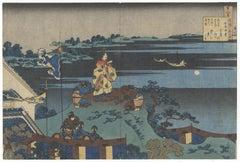 Katsushika Hokusai, Ukiyo-e, Japanese Woodblock Print, Poem, Landscape, Edo