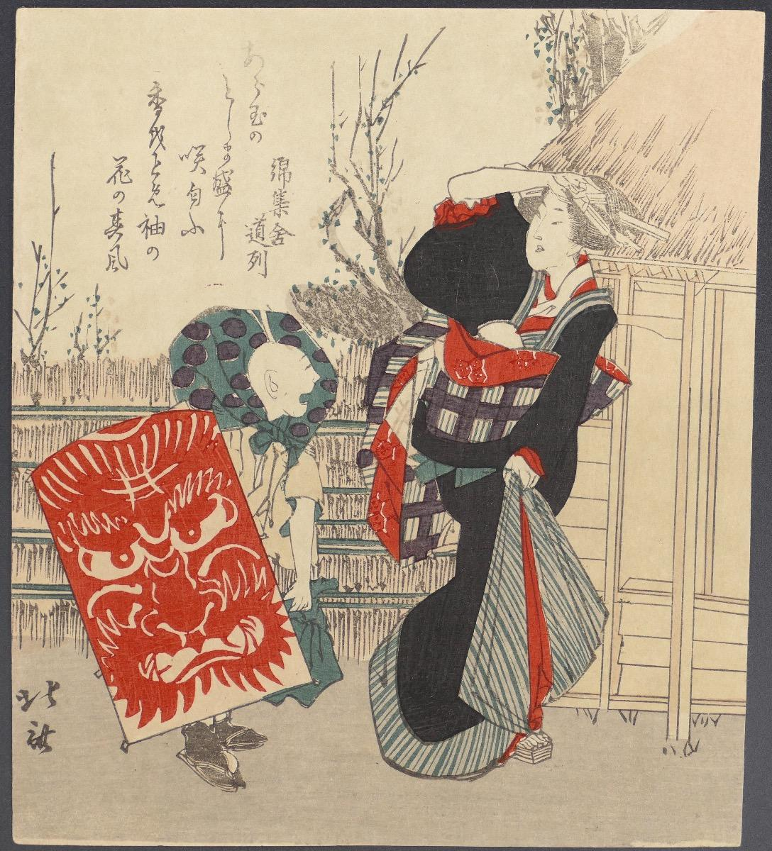 Kite - Original Woodblock by Katsushika Hokusai - Mid 19th Century