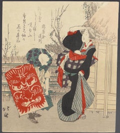 Kite - Original Woodblock by Katsushika Hokusai - Mid 19th Century