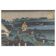 Katsushika Hokusai, Ukiyo-e, Japanese Woodblock Print, Poem, Landscape