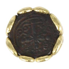 Katy Briscoe Bronze Coin Minted by the Byzantine Empire/ 18 Karat Yellow Gold