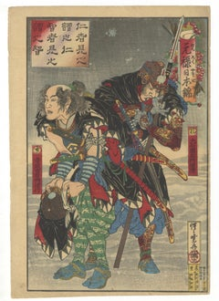 Kyosai Kawanabe, Original Japanese Woodblock Print, Ronin, Faithful Samurai