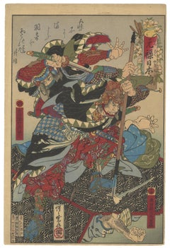 Kyosai Kawanabe, Original Japanese Woodblock Print, Samurai, True Loyalty, Meiji