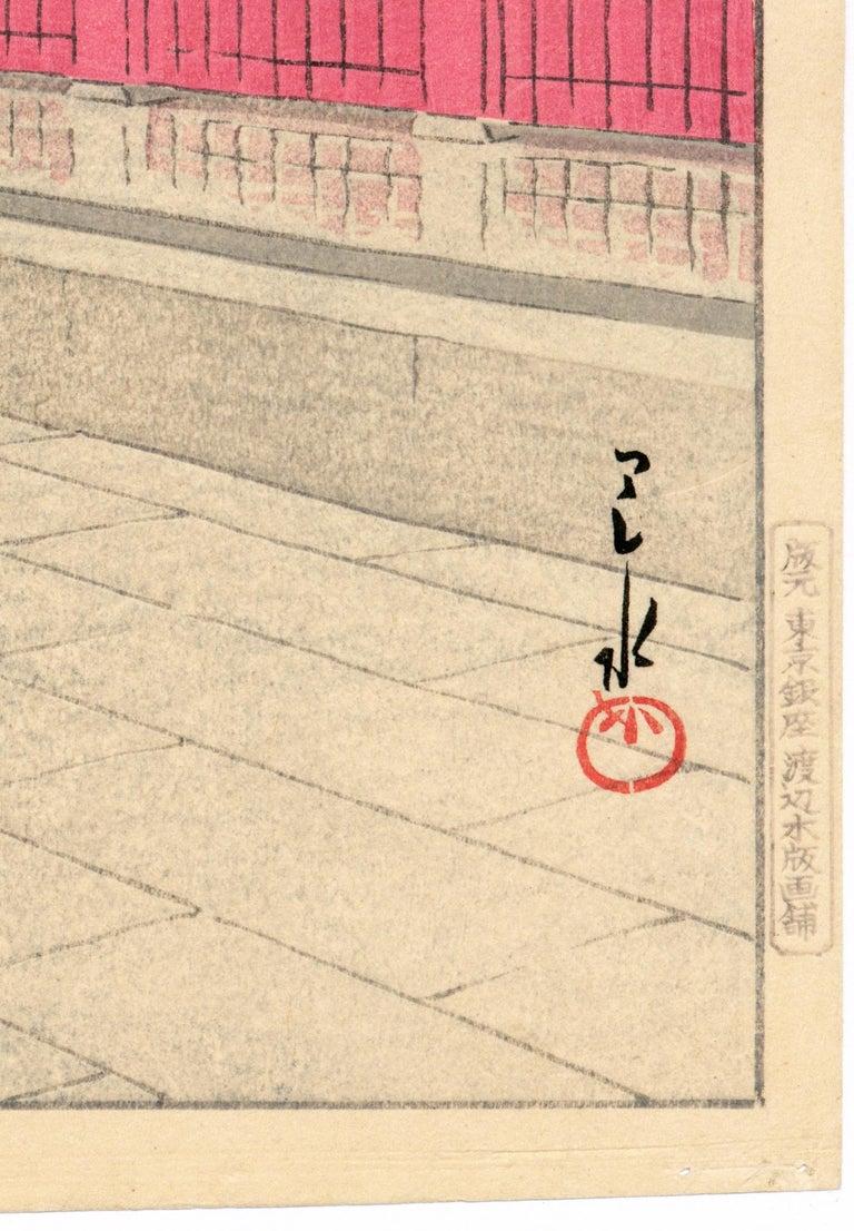 After the Rain at Sanno - Print by Kawase Hasui