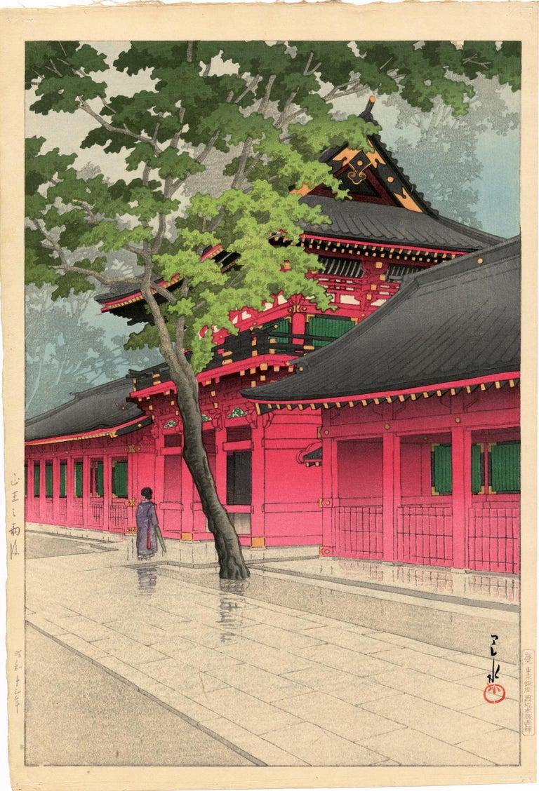 Kawase Hasui Landscape Print - After the Rain at Sanno