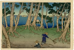 Katsura Island, Matsushima from Souvenirs of Travels, First Series