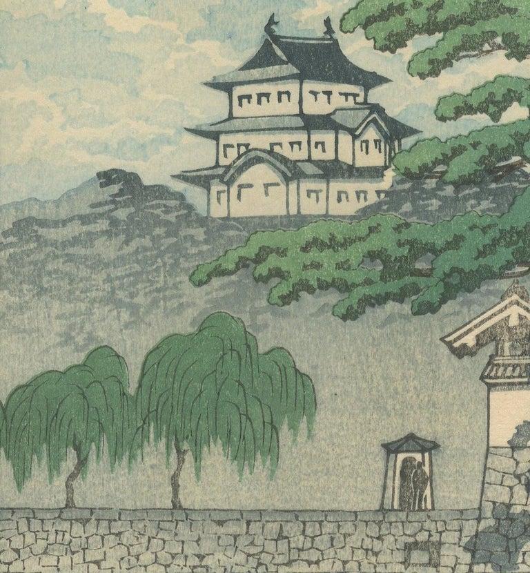 Kawase Hasui, Castle, Shin Hanga, Original Japanese Woodblock Print, Blue, Water For Sale 3