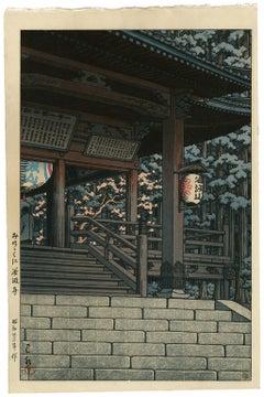 Tanigumi Temple, Mino (Minonokuni Tanigumidera)