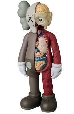 KAWS Companion 2016 (KAWS brown flayed companion)