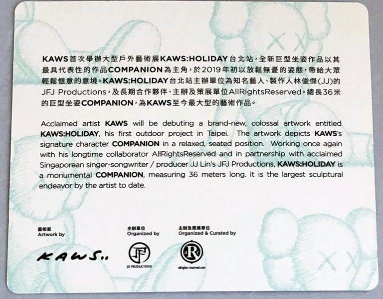 KAWS Grey Holiday Taipei (KAWS Companion grey)  For Sale 4